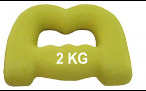 Set Greutati, Spartan, B - Shape, 2x2 kg, Galben